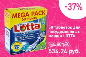 Lotta