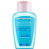 Изображение Diademine Лосьон для снятия макияжа с глаз 125мл