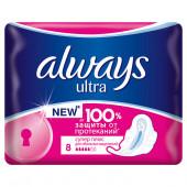 Изображение Always Ultra Super Plus Женские Гигиенические Прокладки с крылышками 8шт