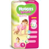 Изображение Huggies Для Девочек №4 9-14кг Трусики-Подгузники 52шт