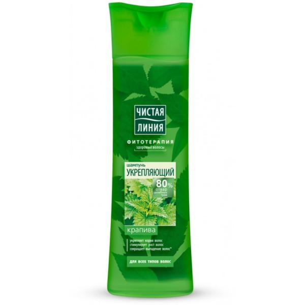 Зелёный камуфляж: Чистая Линия