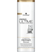Изображение Essence Ultime Omega Repair Бальзам 250 мл
