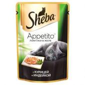 Изображение Sheba Appetito Ломтики В Желе С Курицей И Индейкой 85 г