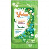 Изображение Veiro Floria Лесные Цветы Влажные Салфетки 15шт
