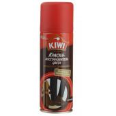 Изображение Kiwi для Замши и Нубука Коричневый Краска Аэрозоль 200мл