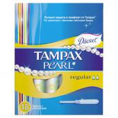 Изображение Tampax Regular Тампоны Женские Гигиенические с Аппликатором 18шт