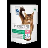 Изображение Perfect Fit Сухой Корм C Говядиной Для Стерилизованных Котов И Кошек 650 г