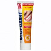 Изображение Фтородент Прополис Эффективная Защита Зубная Паста 125г