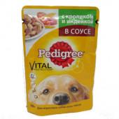 Изображение Pedigree С Кроликом И Индейкой В Соусе Для Взрослых Собак Всех Пород 85 г
