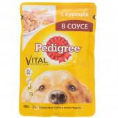 Изображение Pedigree С Курицей В Соусе Для Взрослых Собак Всех Пород 85 г