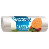 Изображение Чистюля Пакеты Для Завтраков  100 шт