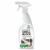 Изображение Smell Block Блокатор Запаха  600 мл
