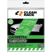 Изображение Clean Race Салфетка Универсальная Из Микрофибры  1 шт