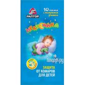 Изображение Raptor Некусайка Защита От Комаров Для Детей Пластины С Экстрактом Ромашки10 шт