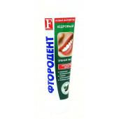 Изображение Фтородент Кедровый Укрепление Десен Зубная Паста 125г